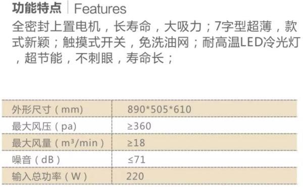 KJ030功能特点.jpg